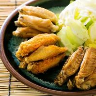 九州醤油味・九州の柑橘塩・ピリ辛唐辛子3種の味チキン