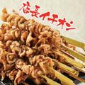 料理メニュー写真黄金鶏皮スパイス串 2本