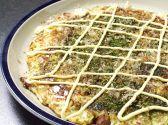上福岡 武蔵のおすすめ料理3
