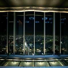 ブルーエッジ Blue'dge ミッドランドスクエアの特集写真