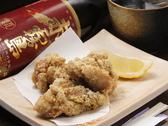 ここから 志村三丁目のおすすめ料理2