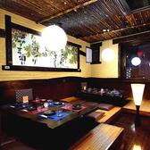 浜松で話題の和Dining☆7名・8名のお客様にピッタリ♪掘りごたつ席も人気です!席予約は2名様からお気軽にどうぞ!!浜松での宴会・女子会・合コン等お任せ下さい!