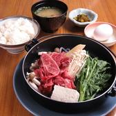 平野寿司 東岩槻のおすすめ料理2