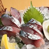 跳魚 別館のおすすめ料理3