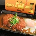 料理メニュー写真味噌カツ煮