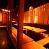 完全個室居酒屋 ほろよい 新宿店のおすすめポイント3