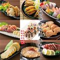 料理メニュー写真九州各県の名物をご堪能下さい♪