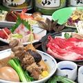 おでん処 じゅんちゃん 新潟駅前店のおすすめ料理1