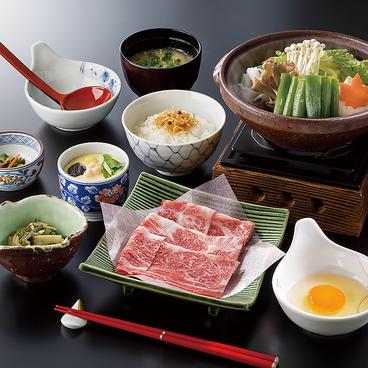 藍屋 東大和店のおすすめ料理1