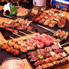 焼とり 司 博多駅東店のおすすめ料理1