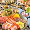 越前鮮魚店 片町店のおすすめポイント1