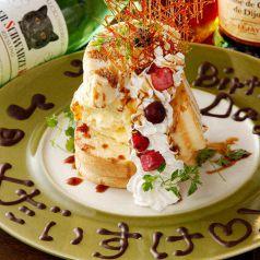 煮込み シーフード MARU まる 茂原店のおすすめポイント1