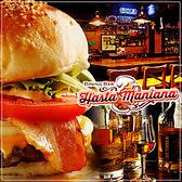 Burger&Bar アスタマニアナ Hasta Manianaの詳細