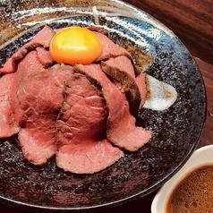 上州牛の贅沢ローストビーフ丼