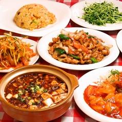 中華料理 客上品 蕨店の写真