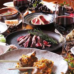 野生肉料理専門 じびえーるの特集写真