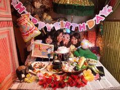 パンドラの箱 宇都宮本店のコース写真