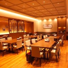 【歓迎会、送別会、貸切、各種宴会etc】我々、鼎泰豐は今後もお客様のご満足を第一に、今後もクオリティーとサービス向上、安心、安全にこころがけさらなる美味しさを目指します。世界10大レストランに選ばれたレストラン★ 日本最大級の鼎泰豊八重洲口店へ是非一度お越しください。