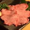焼肉のんちゃんのおすすめポイント3