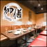 個室ダイニング 御膳 Gozen DOUYAMA DININGのロゴ