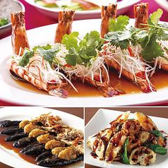 CHINA包菜酒 上海ブギのコース写真