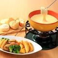 料理メニュー写真チーズフォンデュ チキンと野菜の盛り合わせ 2名様分≪パン食べ放題付き≫