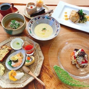 SAKANAYA 奈良のおすすめ料理1