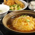 ランチ/天津飯