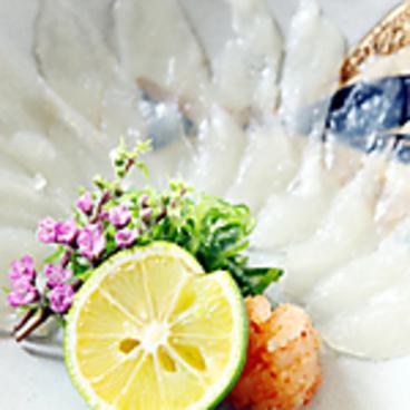 日本酒処 やま吟のおすすめ料理1