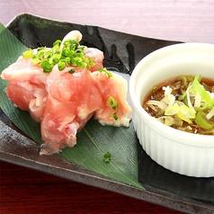 とり焼肉 もう壱鳥 栄 泉店のおすすめ料理2