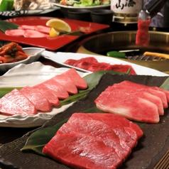 領家肉匠 焼肉 柳之介 りゅうのすけのコース写真