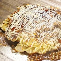お好み焼 ふくやまのおすすめ料理1