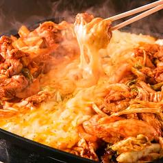 ビッグミート Big Meat 新宿東口本店のおすすめ料理1