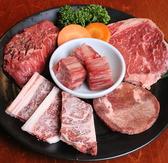焼肉 火の蔵 浜松有玉店のおすすめ料理2
