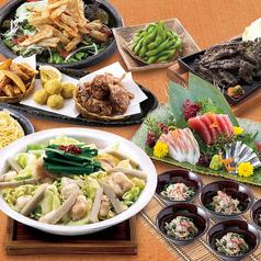 博多もつ鍋 馬肉 九州自慢 静岡北口店のコース写真