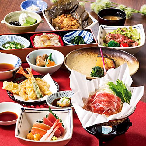 【さざんかコース】お料理11品 3200円(税込)