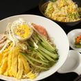 ランチ/冷麺