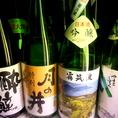 ビールはもちろん、日本酒、焼酎の種類も充実◎