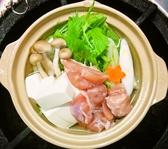 鳥勝のおすすめ料理2