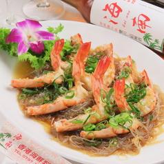 香港海鮮料理 海南のおすすめ料理1