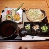 饂飩四國 大通札幌シャンテ店のおすすめ料理2