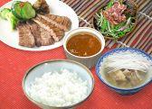 牛たん炭焼 利久 泉本店のおすすめ料理2