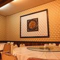 円卓を囲んで美味しい中華をお楽しみください♪