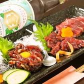 むさし浦和酒場 さくらのおすすめ料理2