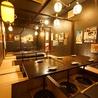 九州うまか 堺東店のおすすめポイント3