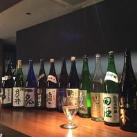日本酒他、こだわりのドリンク多数!