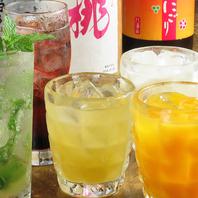 宮崎料理と相性抜群のお酒が充実。飲み放題は40種以上