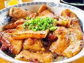 とかち豚丼 夢の蔵 北海道のグルメ