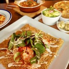 イタリアン食堂 ニーナの台所のおすすめ料理1