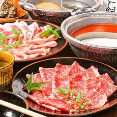 京やさいしゃぶしゃぶのおすすめ料理1